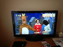 TV Tokyo Japan