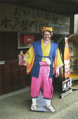 Japan Photo Fun