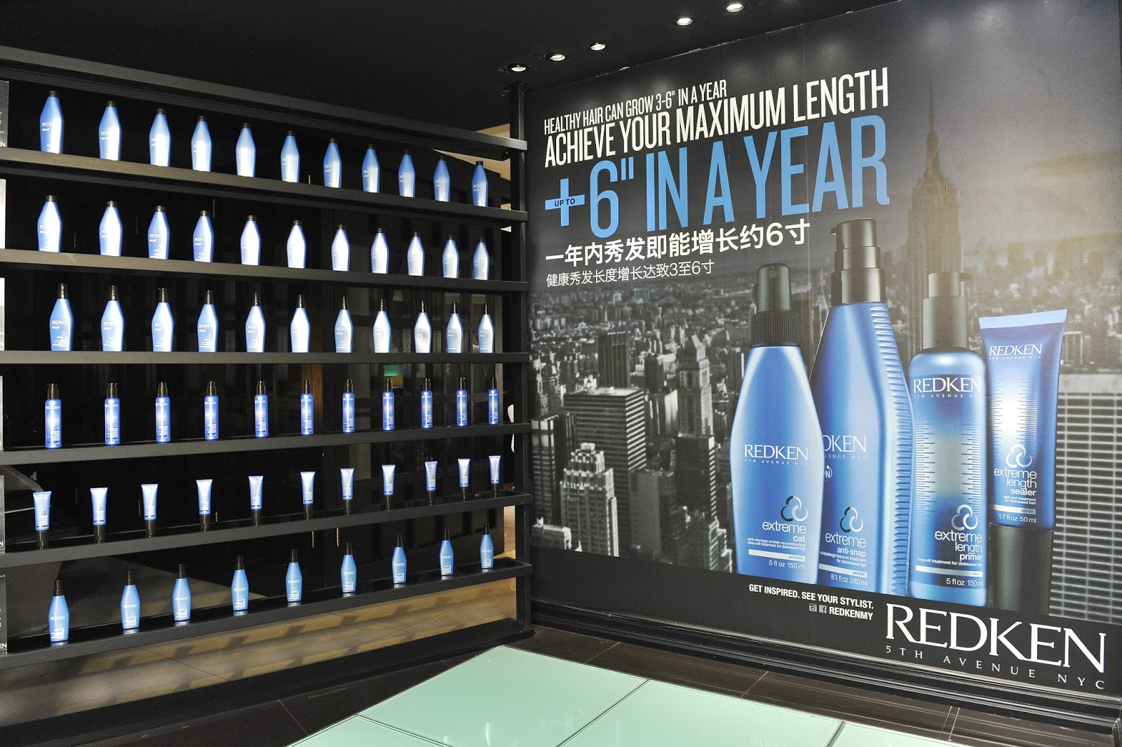 Review redken extreme length haircare range shampoo for Salon redken