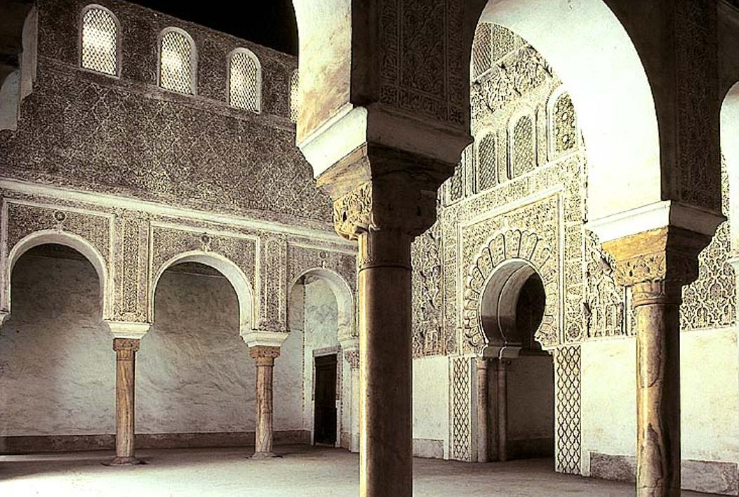 Islamic architecture sarah frances dias for Architecture arabe