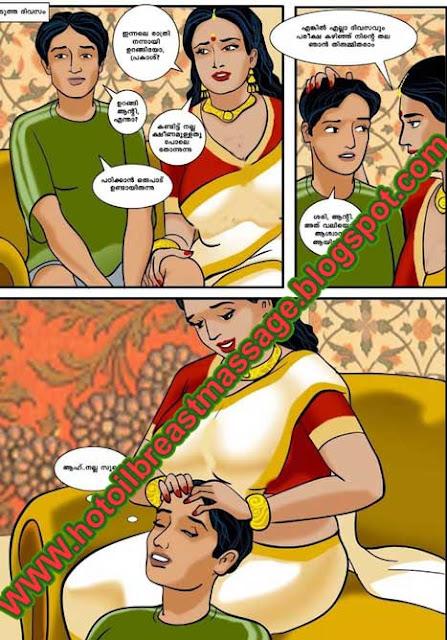 Malayalam Kambi Cartoon Velamma