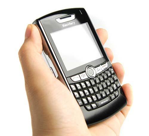 Kode Kode Rahasia Blackberry Yang Tersembunyi
