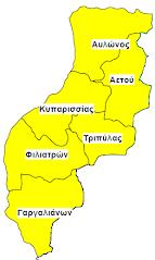 Δήμος Τριφυλίας