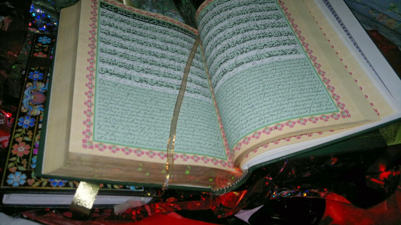 quran wallpaper download quran wallpapers quraan karim image quranQuran Wallpaper Free Download