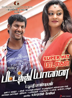 Watch Pattathu Yaanai 2013 Movie Online, Pattathu Yaanai Lotus DVD