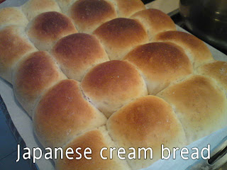 Cooking Pleasure: Japanese Cream Buns
