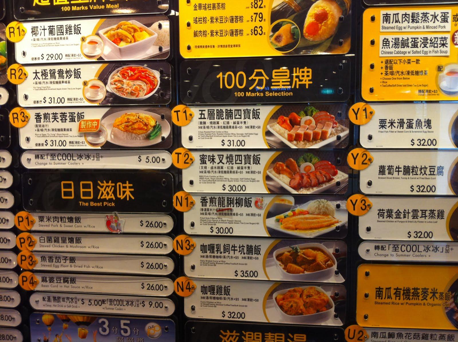 Cafe De Coral Hong Kong Locations