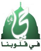 ::: Al Quran :::