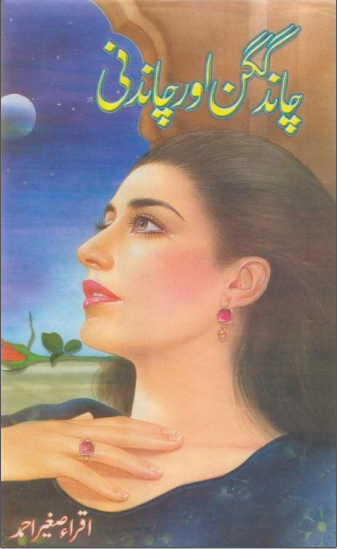 """Chand Gaggan Aur Chandni"" This Book Has Been Written by a WellKnown writer named as ""Iqra Saghir""."