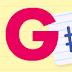 Help Blog #2 - Como escolher um nome para o seu blog?