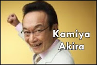 Kamiya Akira Blog