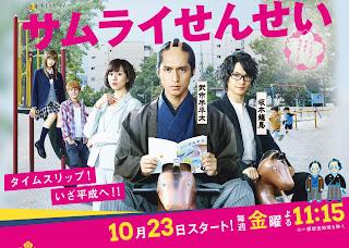 Nonton Drama Jepang Samurai Sensei sub indo