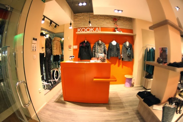 shopping-night-kookai