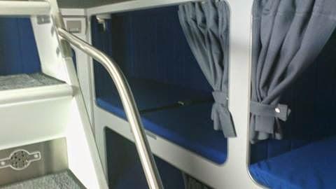 philippine airlines crew rest area