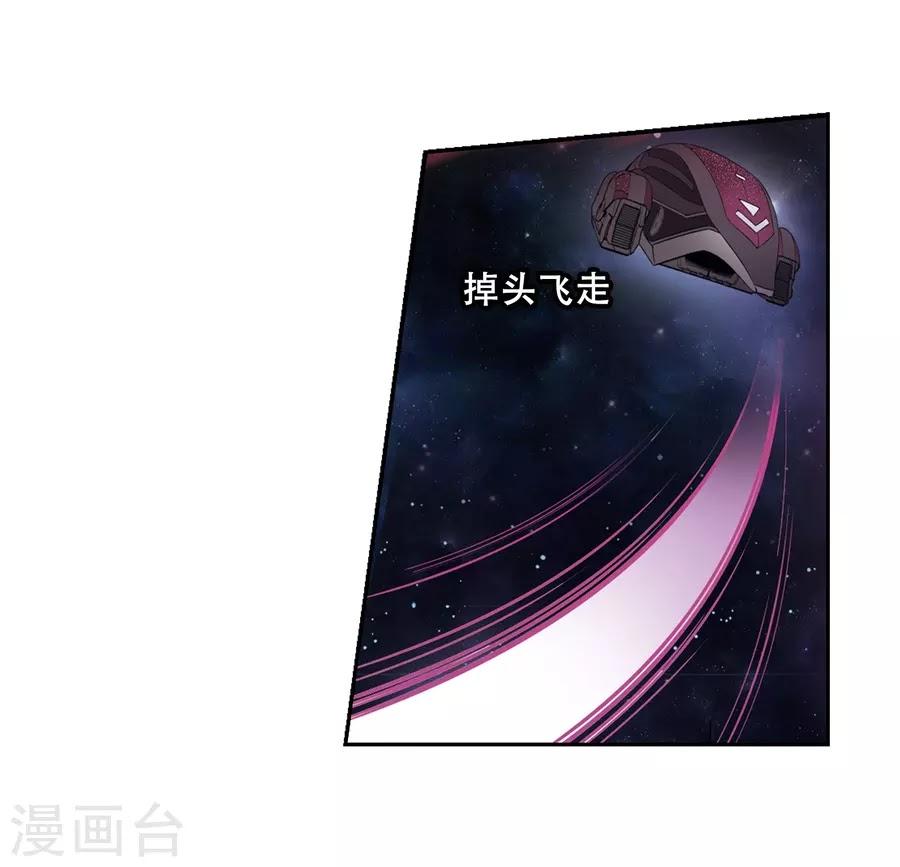 Xuyên Duyệt Tây Nguyên 3000 Chap 243 Upload bởi Truyentranhmoi.net