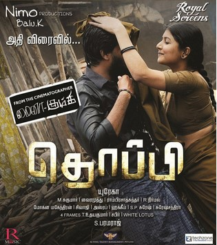 Thoppi (2015) DVDRip Tamil Full Movie Watch Online Free
