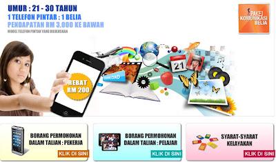 Permohonan Rebat RM200 Telefon Pintar Belia 1Malaysia