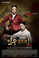 Phim Nữ Hoàng Insoo - Queen Insoo Vietsub [2011]