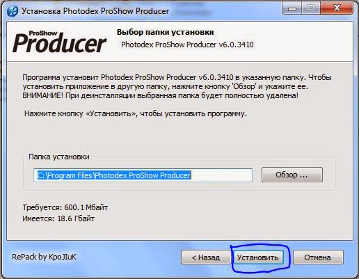Download Proshow Producer 6.0.3410 Full Crack