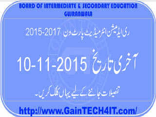 Re admission inter part 1 2015-2017