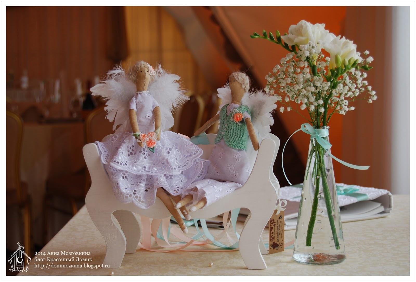свадебные ангелы тильда
