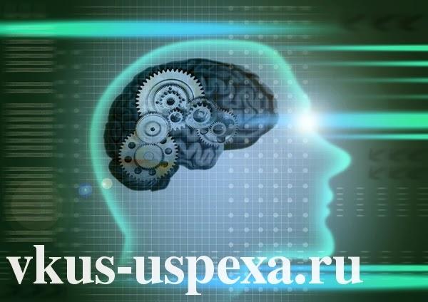 Супер Йога для мозга, Йога развивающая интеллект, Упражнение для развития интеллекта
