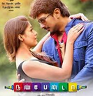 [MP3] Nanbenda (2015) Download Tamil Audio