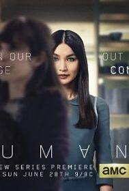 Humans Temporada 1