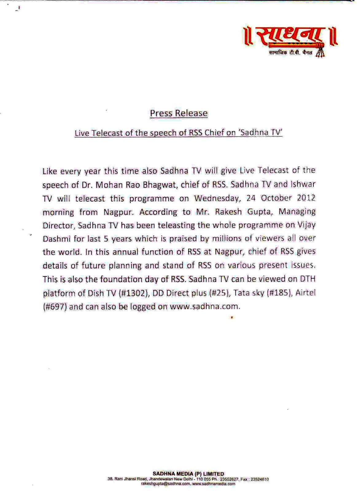 Direct telecast by Sadhana TV - Vijayadasami Karyakram