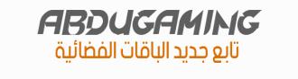ABDUGaMiNG | تابع جديد الباقات الفضائية