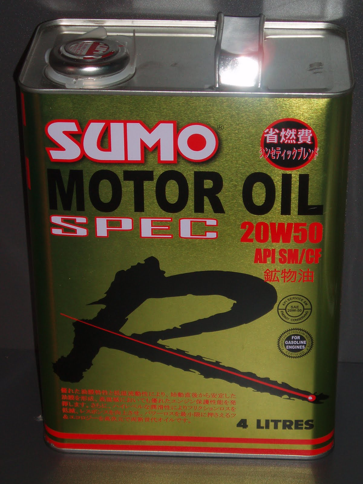High Performance And Racing Auto Parts Sumo Spec R Hi