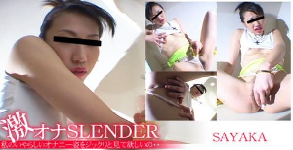 [Uncensored] 0522 – Sayaka