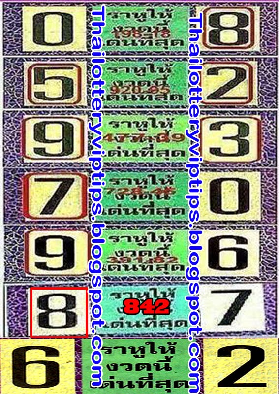Thai Lottery Hot Touch Tip paper 01-09-2014