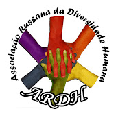 ARDH - Blog Oficial