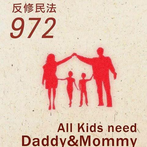 台灣守護家庭(世界道教會)支援站