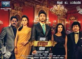 vai_raja_vai_movie_review