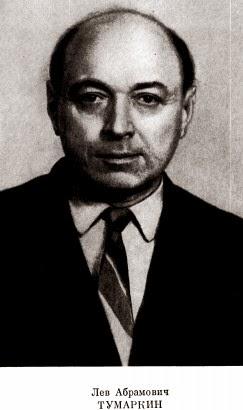 З архіву Московського університету