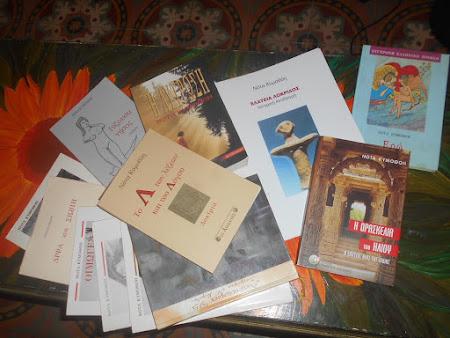 Νότα Κυμοθόη Βιβλία Λογοτεχνίας
