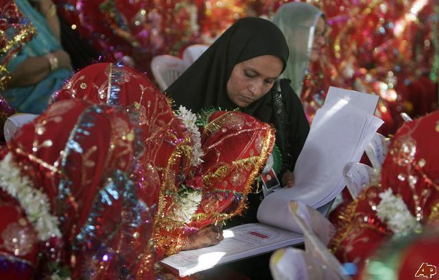 muslim marriage ceremony shaadi onlin shaadi shaadi shaadi online