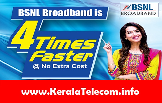 BSNL launches Free Broadband for One Month, Free Installation & 500 Free Calls to bring back disconnected broadband customers on PAN India basis