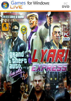 ����� ���� ������ ������� ������� Download GTA Lyari E