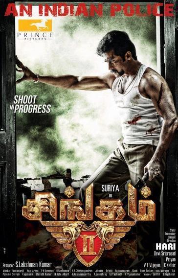 Surya S Singam Tamil Movie First Look Poster