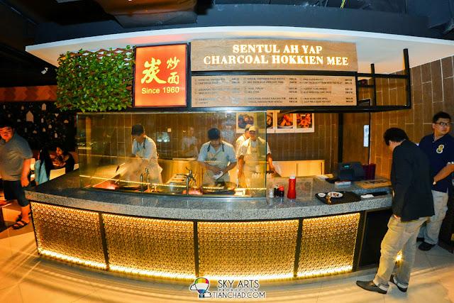 Sentul Ah Yap Charcoal Hokkien Mee @ Taste Enclave, Avenue K