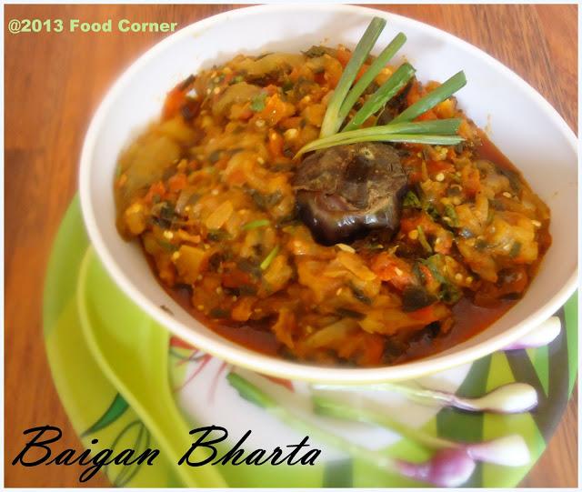 Bangain Ka Bharta