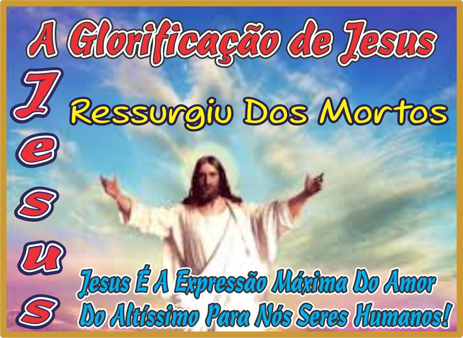 Jesus Filho Unigênito do Altíssimo
