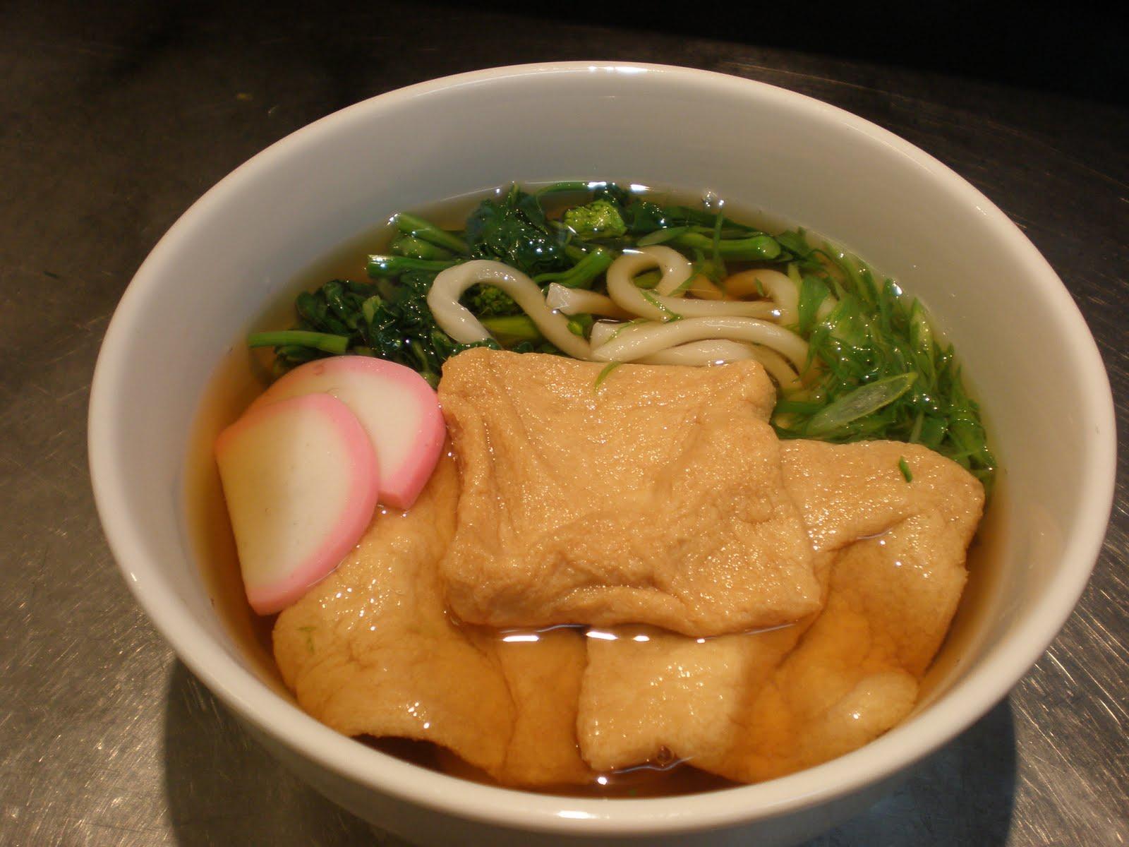 nabeyaki udon at geido restaurant nabeyaki udon nabeyaki udon japanese ...