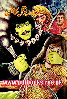 Umro Aur Botal Ka Jin Novel By Zaheer Ahmed