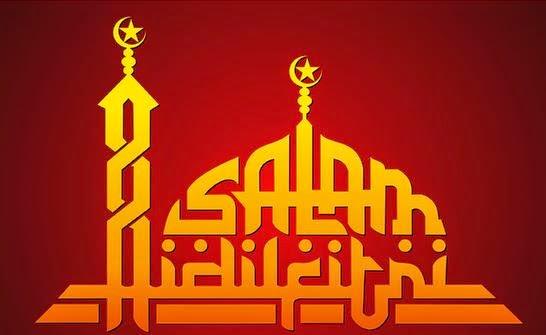 Gambar Kaligrafi Selamat Idul Fitri 1435 H Kartu Lebaran 2014 Terbaru