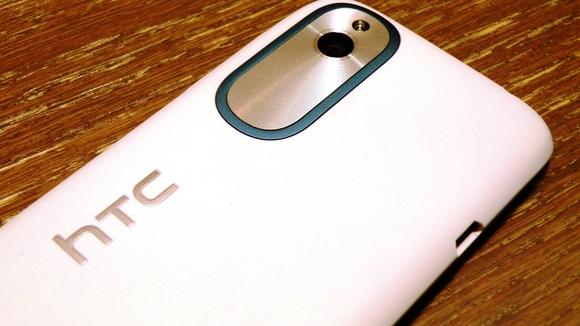 http://1.bp.blogspot.com/-QOc5qmHNXiU/UD9LxhY6oUI/AAAAAAAAE8U/--CqZP4Bg1k/s1600/HTC_Desire_X_review_05-580-100.JPG