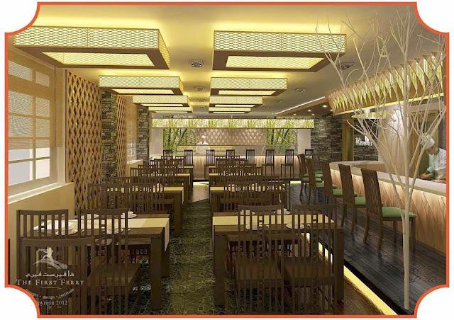 kisoku Restaurant